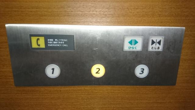エレベータ非常ボタンで助けを求める