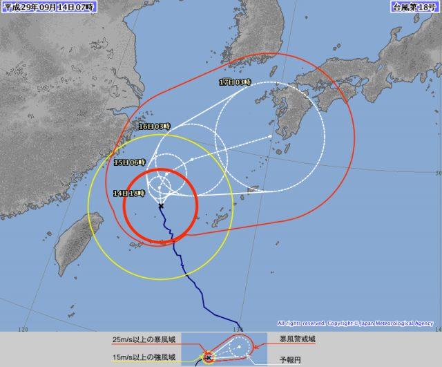 9月14日の台風18号予報