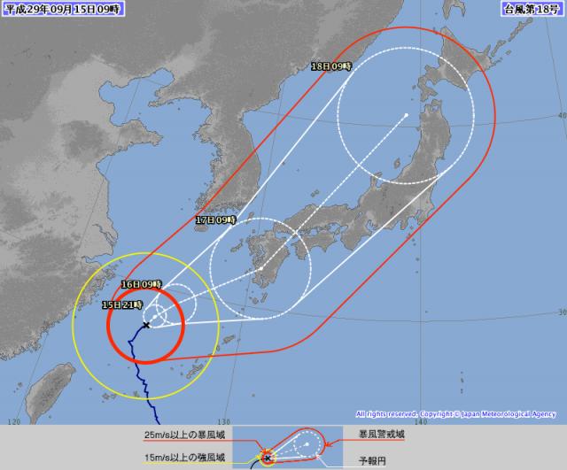 台風18号9月15日現在