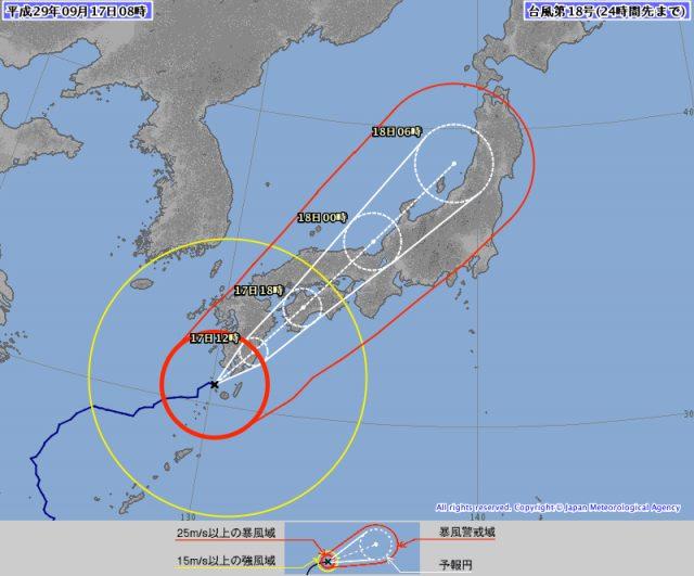 台風18号9月17日現在