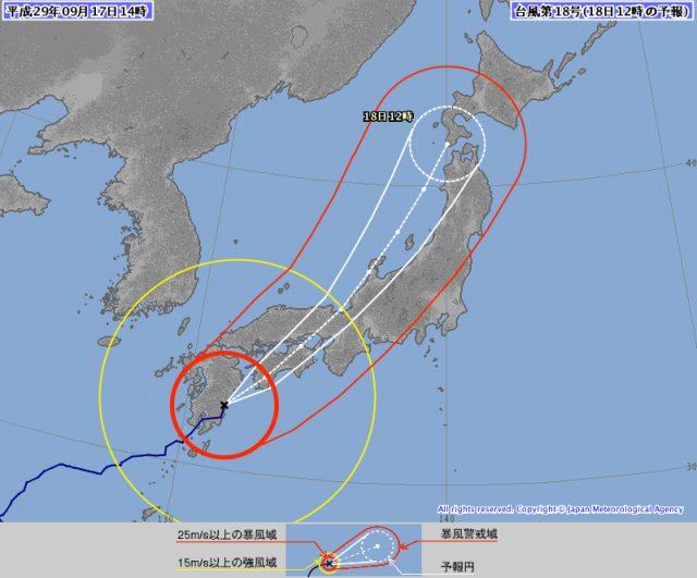 台風18号9月17日現在16時頃
