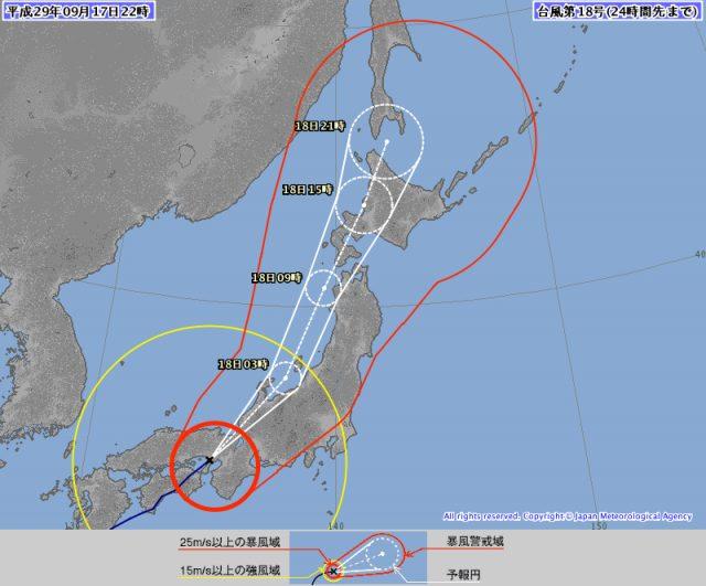 台風18号9月17日23時30分現在