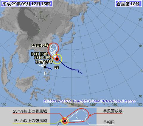 気象庁台風18号進路図