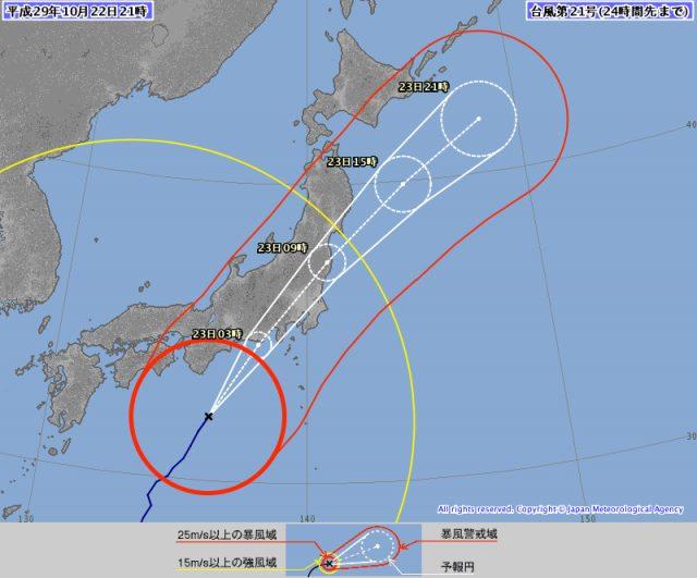 台風21号の予報10月22日
