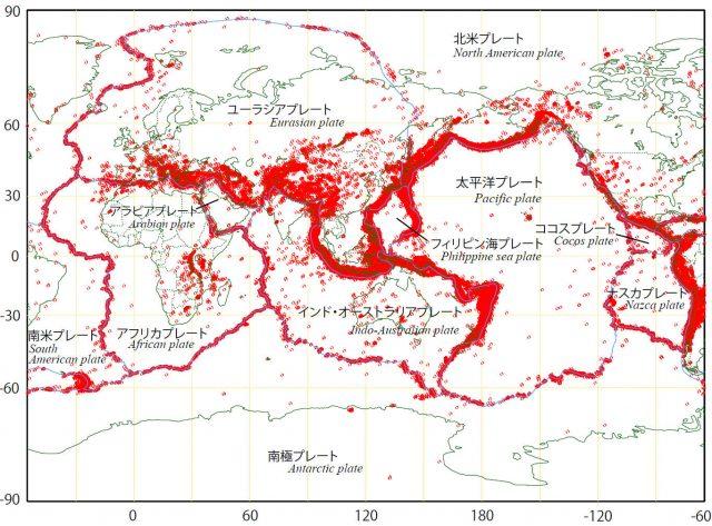 世界の地震プレート