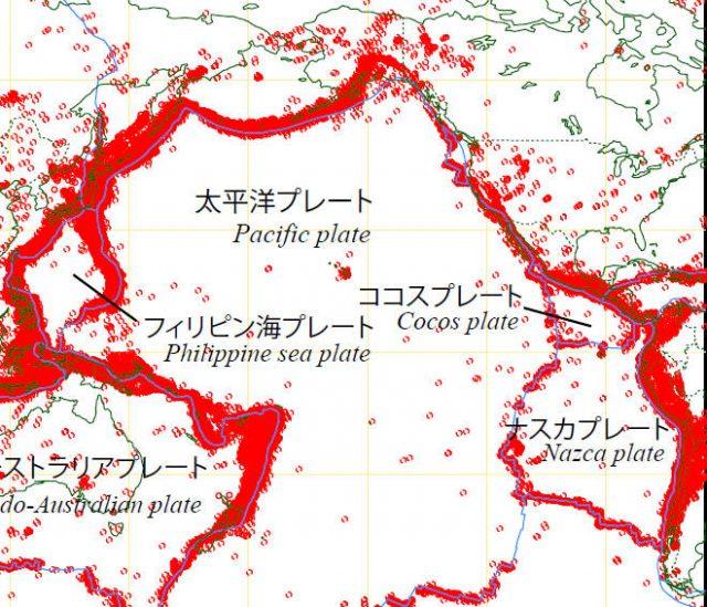環太平洋火山帯(リング・オブ・ファイア)