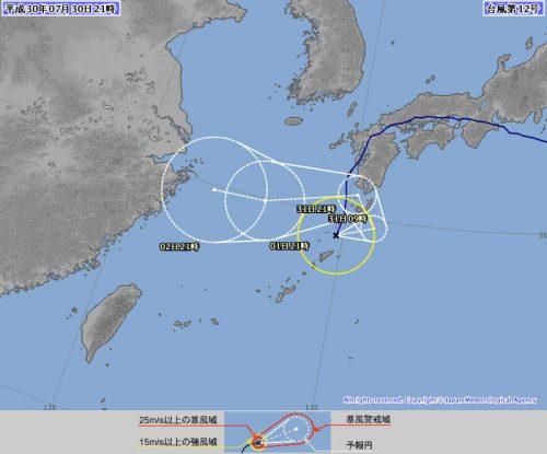 台風12号が鹿児島に!!