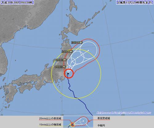台風13号はかすめた