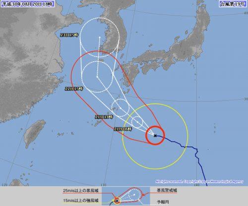 台風19号(ソーリック)8月20日の予報