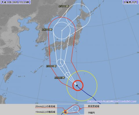 台風20号(シマロン)ルート