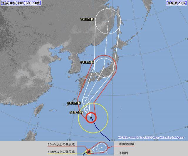 台風21号(チェービー)接近