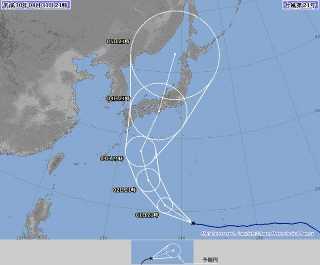 台風21号の進路予報