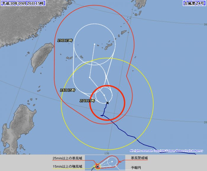 台風24号が沖縄に向かっている