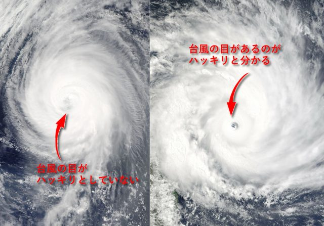 台風の目の比較