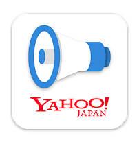 Yahoo防災アプリ